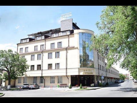 Artsakh Hotel 4 * Yerevan Armenia