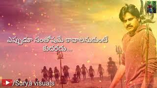 heart touching inspirational Pawan Kalyan dialogues Telugu WhatsApp status video Surya visuals