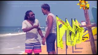 Room Number 33 | Episode 11 | 2017-12-13 Thumbnail
