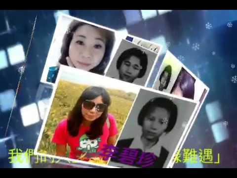 youku com