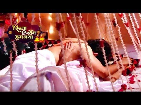 Rishta Likhenge Hum Naya -19th  September 2018| Latest Today News Sony Tv New Serial 2018 thumbnail