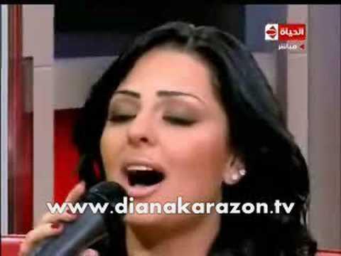 ديانا كرزون تغني موال وديع الصافي-Diana Karazon Mawal Wadee3