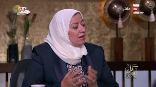 كل يوم - أمل فوزي: لا يوجد أرقام تحدد حالات الإبتزاز الجنسي من رئيس العمل في مصر مثل باقي العالم