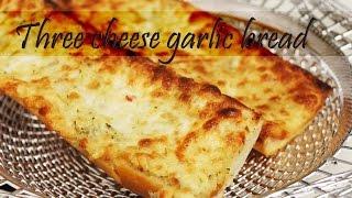 Three cheese garlic bread by crazy4veggie.com
