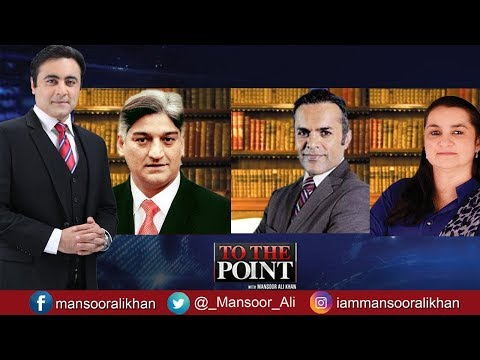 To The Point With Mansoor Ali Khan - 2 December 2017 | Express News