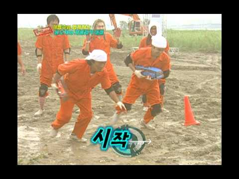 Saturday, Infinite Challenge #03, 무모한 도전, 20050827