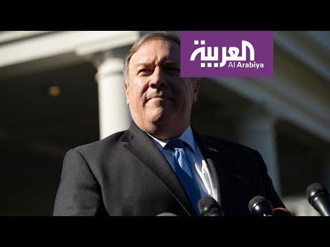 بومبيو: هناك علاقة استراتيجية بين الولايات المتحدة والسعودية  - نشر قبل 3 ساعة