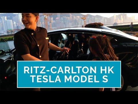 Ritz Carlton Hong Kong Perks: Free Tesla Model S Drop-Offs In Kowloon