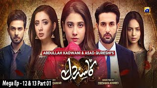 Kasa-e-Dil - Mega Ep 12 & 13 - Part 1 - 25th January 2021 - HAR PAL GEO