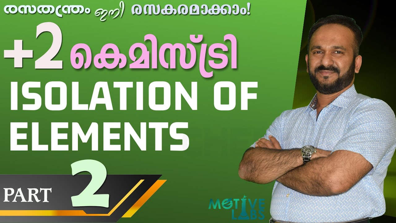 Download PLUS TWO CHEMISTRY | Chapter 6 Isolation of elements | Part 2 | Malayalam | SCERT/NCERT (Class XII)