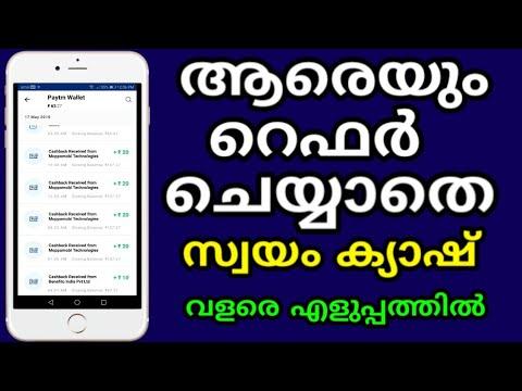 Earn Paytm Cash On Watch Ads Malayalam Money Making App Huge