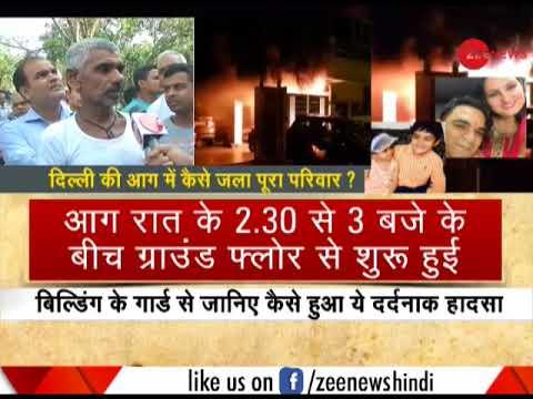 Entire family burned in fire in Delhi, Pitampura