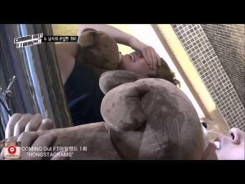 [HD] Coming Out FTISLAND Ep.1 - MinHwan & JeaJin