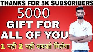 GIVEAWAY || THANKS FOR 5K SUBSCRIBERS A GIFT FOR ALL OF YOU A SPECIAL GIVEAWAY