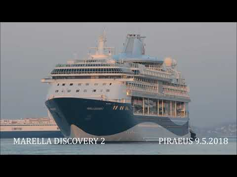 MARELLA DISCOVERY 2 arrival at Piraeus Port