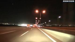 阪神高速湾岸線【hanshin Expressway Bayshore Route】