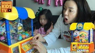 뽀로로와 한판승부 도전! 두근두근 뽀로로 선물 뽑기 장난감 l Pororo claw machine toys l 사탕 초콜릿 장난감 뽑기