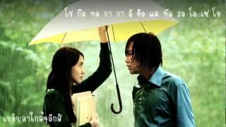 Download Mp3  Thai  사랑비  Love Rain  - Jang Geun Suk