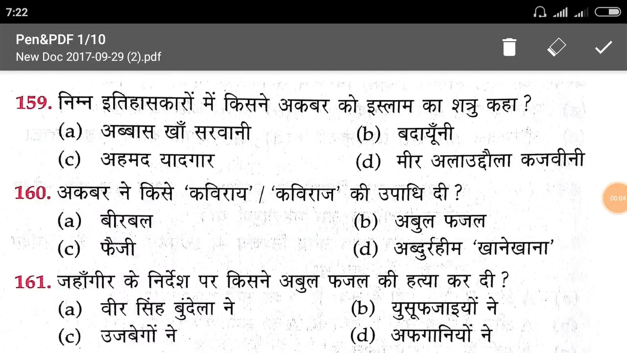 History gk objective gk questions for upsi delhi police exams