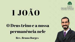 O Deus trino e a nossa permanência nele - 1Jo 4.13-16    Rev. Bruno Borges