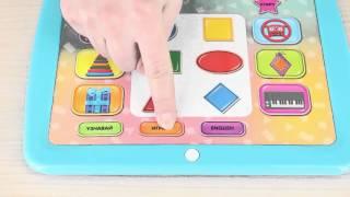 Книжка-планшетик Азбукварик «Малышок – Первые уроки»