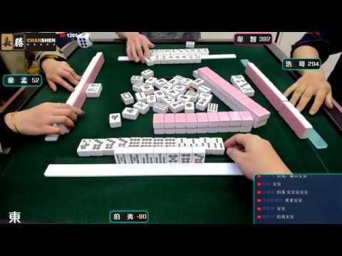 [遊戲BOY] 伯夷浩氏一族2月積分王終局之戰打麻將(每周六固定直播)20200229