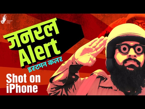 General Alert - Marathi Rap (Shot on iPhone 7) | BhaDiPa Music I Pune 4 I Nidak