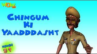Chingum Ki Yaadddasht  - Motu Patlu in Hindi - 3D Animation Cartoon for Kids - As on Nickelodeon