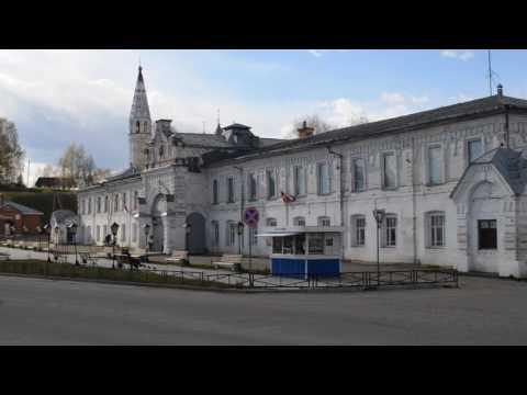Судиславль Город древний