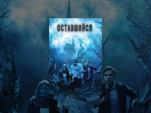 СТАЯ - фильм  ужасов