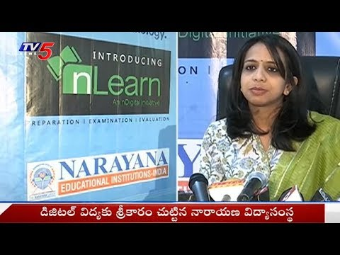 Narayana Educational institutions launched Digital Initiative N Learn App | TV5 News