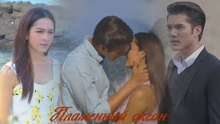Пламенный океан ❤ The Fire Series: Ocean Flame ❤ Stephany Auernig (เซฟ) & mik_thongraya