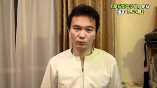 http://ameblo.jp/koyamaseitai/ 名古屋で整体士をやっている小山壮太で...