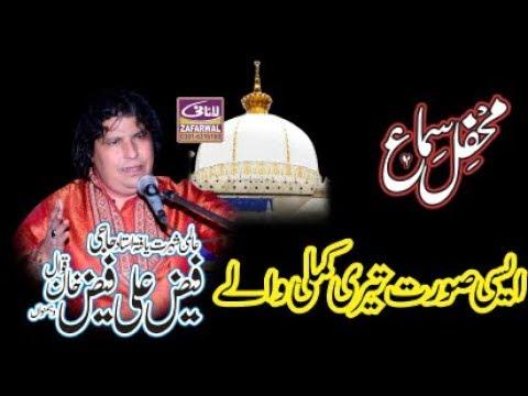 Esi Sorat teri Kamli waly Qawal Faiz Ali Faiz zafarwal 2018