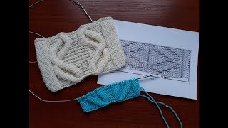 Пуловер с аранами спицами. Часть 3. Аран (образец).