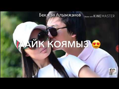 Кайрат Нуртас - Куттим ай новый хит 2018!!! клип