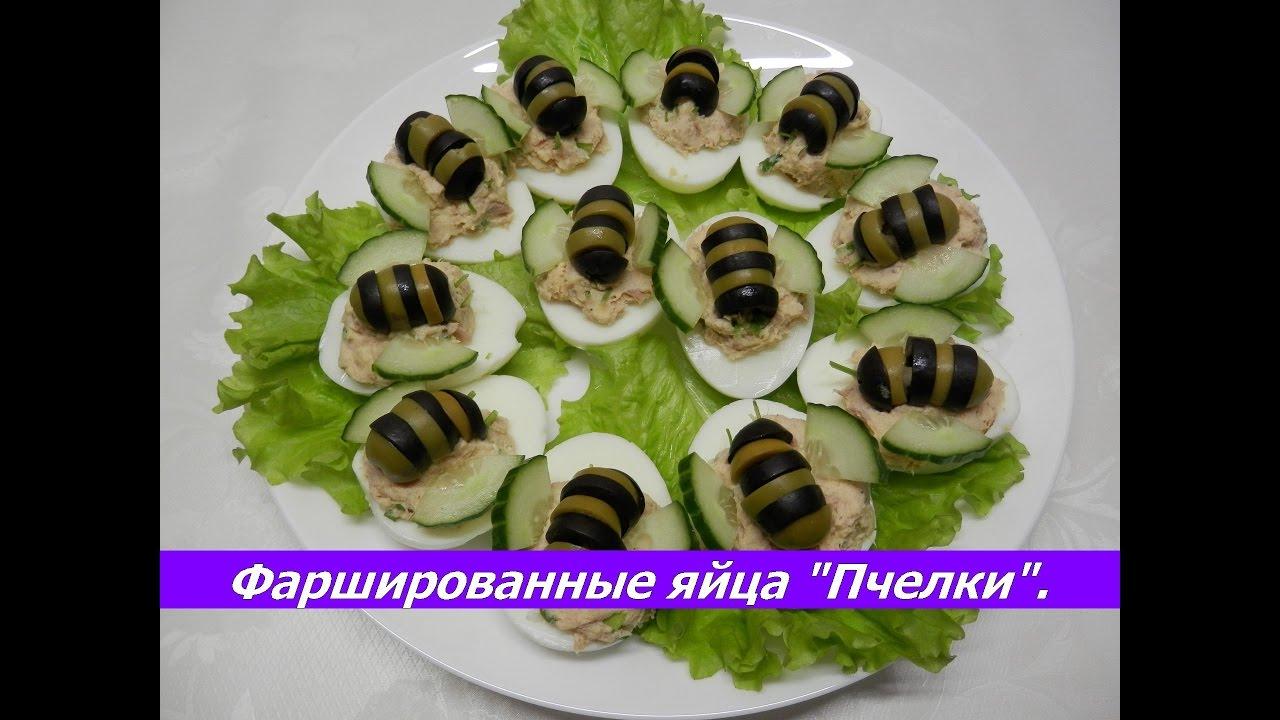 закуски из перепелиных яиц на праздничный стол