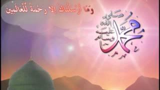 Nabi Amaan - Salla Laah Cala Kheyri Khalqihi - Sheekh Xaydar