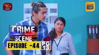 Crime Scene - ක්රයිම් සීන් | Episode -44 | 2019-01-09 | Rupavahini TeleDrama Thumbnail