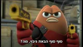 שעועית שכיר חרב \ [killer beas] Mercenary beans