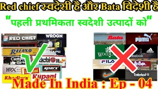 Which Shoes Brands Are Indian …