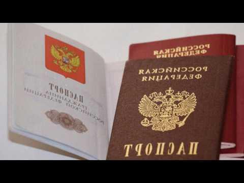 Как узнать код подразделения, выдавшего паспорт