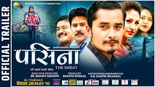 PASINA - New Nepali Movie Trailer || Gaurav Pahari, Anu Shah, Saroj Khanal, Rabi Giri