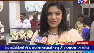 "India Jewellery Show 2015 in Ahmedabad by Namastey India Events(Ahmedabad, With a unique platform to connect jewellers and jewellery buyers under one roof renowned organizers "" Namaste India Events"" today announced ..., 2015-08-01T06:07:38.000Z)"
