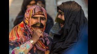 Вот почему иранские женщины носят такие странные маски