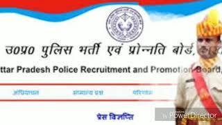 Up police computer operator in November 2018