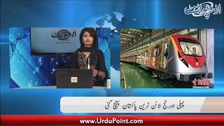Khushkhabri: Pehli Orange Line Metro Train Pakistan Pohanch Gayi. Momina Mustehsan Ka Naya Roop