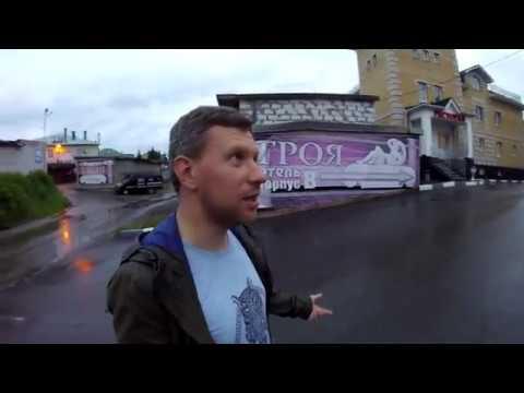Обзор гостиницы Троя в Костроме