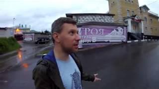 видео Гостиница азимут 3 кострома