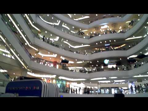 Tunjungan shopping mall (Surabaya - Java - Indonesie)